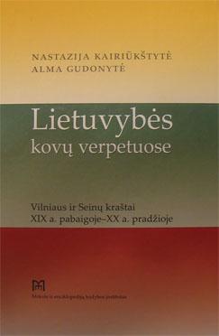 lt_kovu_verpetuose2